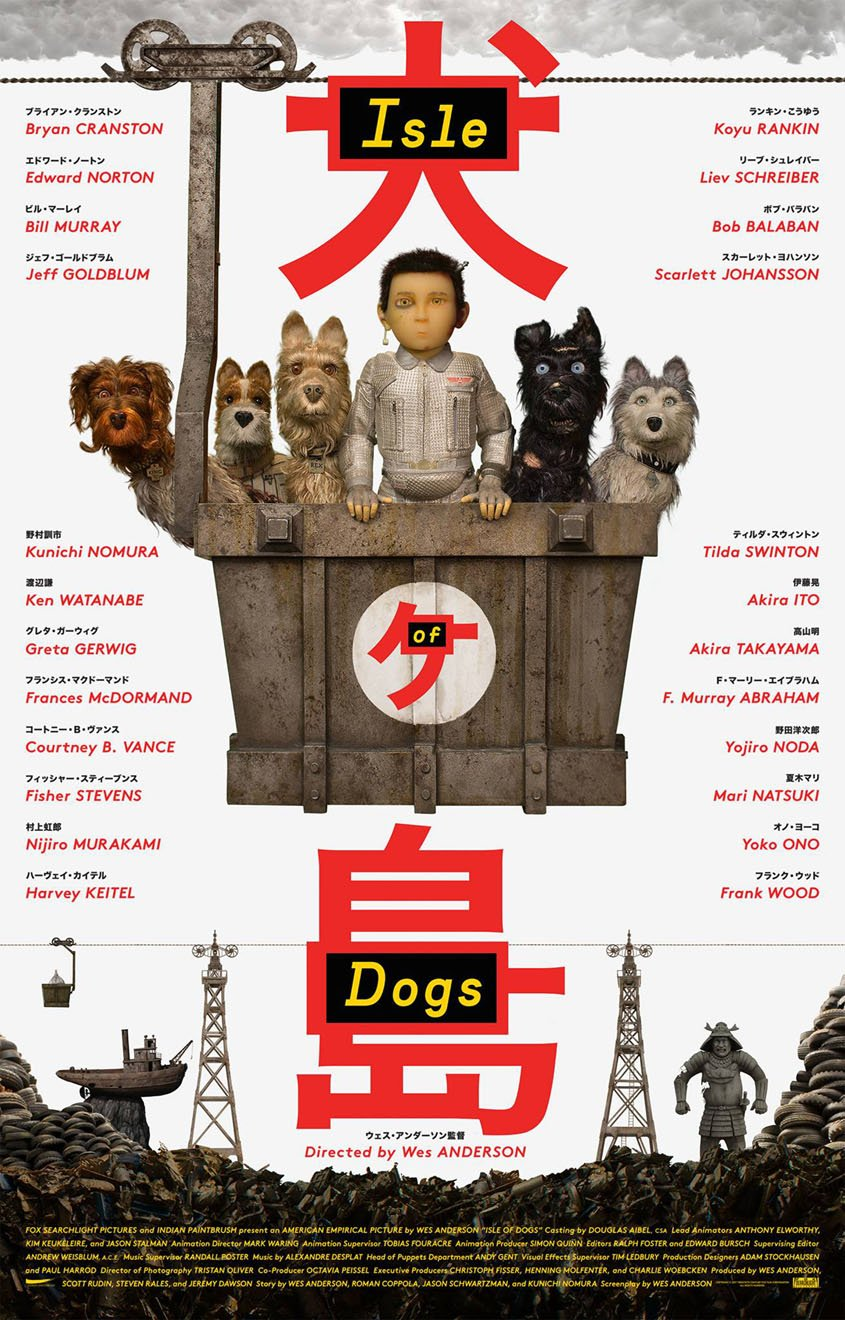 Isle of Dogs - Poster
